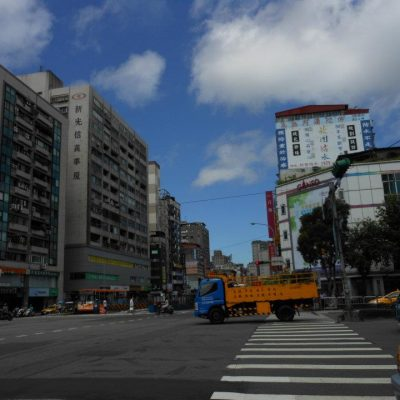 Planning a Trip to Taiwan: Tips From the Girl Who Hasn't Been There Yet