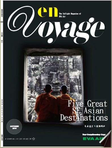 En Voyage Cover October 2014