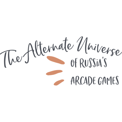 The Alternate Universe of Soviet Arcade Games